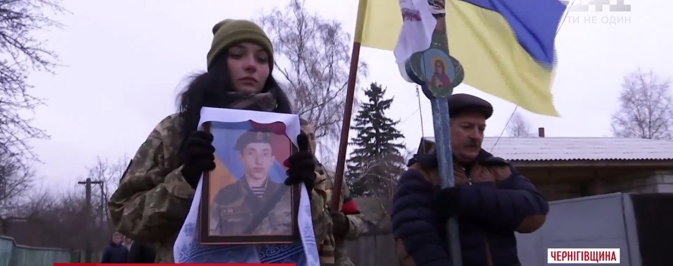 На Черниговщине похоронили добровольца, который не дожил недели до дембеля