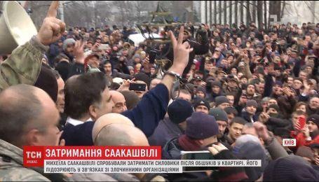 Все детали провалившегося задержания Саакашвили