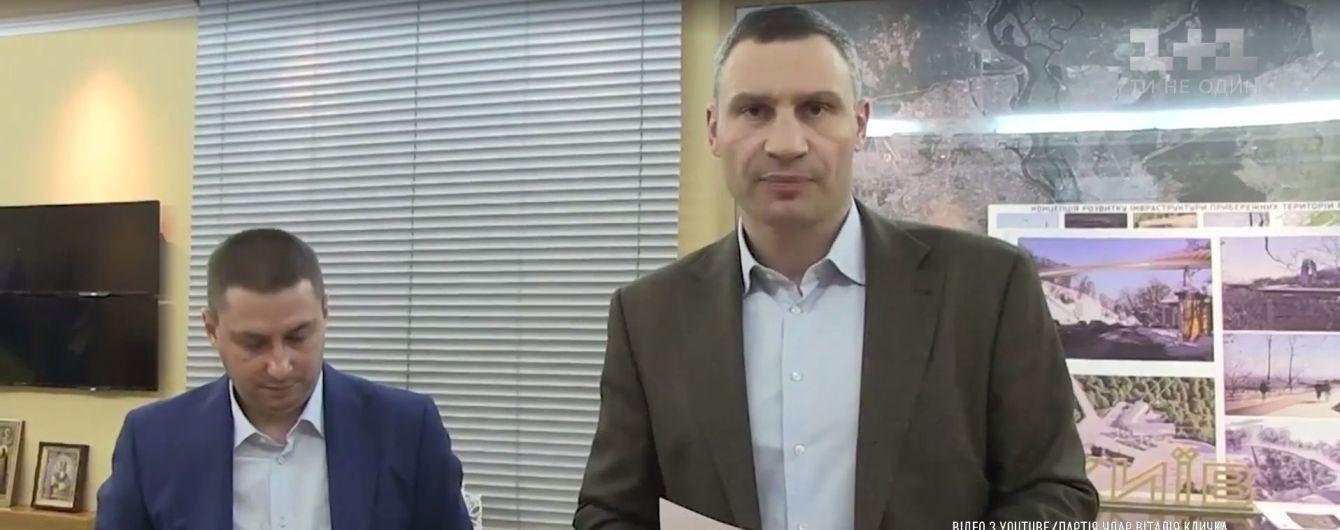 Архитекторы раскритиковали Кличко за разрешение застроить Сенной рынок высотками