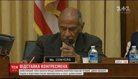 Отставка на фоне секс-скандала. 88-летний конгрессмен уходит на пенсию