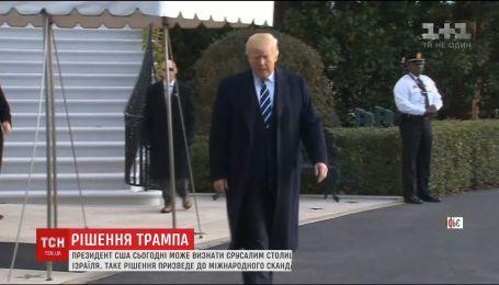 Скандальне рішення Трампа. Президент США визнає Єрусалим столицею Ізраїлю