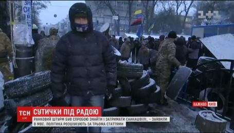 Поиски Саакашвили. Полиция применила силу против митингующих под Верховной Радой