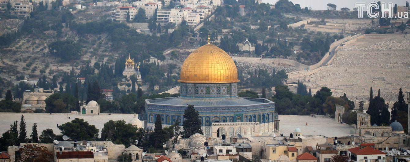 Трамп визнав Єрусалим столицею Ізраїлю і перенесе туди посольство США