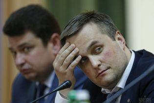 Оснований для привлечения Холодницкого к уголовной ответственности нет - Луценко
