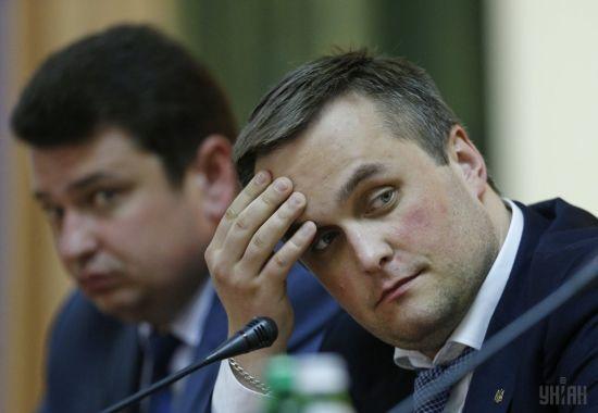 Підстав для притягнення Холодницького до кримінальної відповідальності немає - Луценко