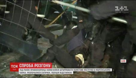 Во время разгона протестующих под Верховной Радой пострадали 11 правоохранителей и 2 гражданских