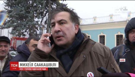 Саакашвілі заявив, що зустрінеться з СБУ тільки в наметовому містечку