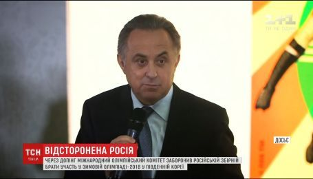 Російська Дума пропонує провести альтернативну Олімпіади