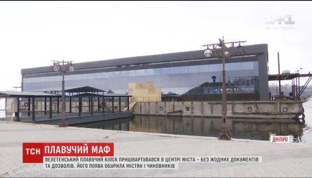 Огромный МАФ на барже приплыл и пришвартовался в центре Днепра