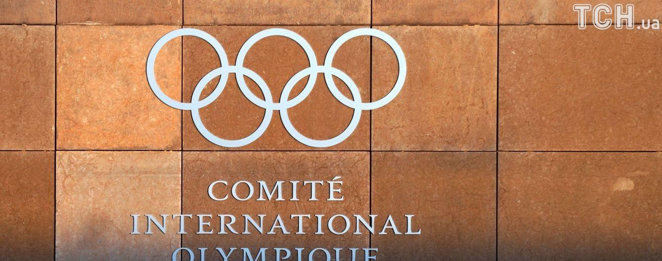 Російські спортсмени будуть судитися в Лозанні через відсторонення від Олімпіади-2018
