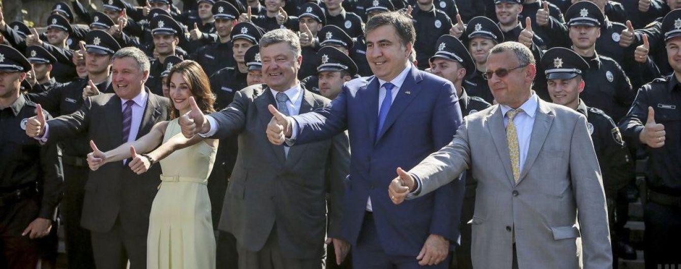 """Порошенко назвал Саакашвили и его соратников """"гоп-компанией"""""""