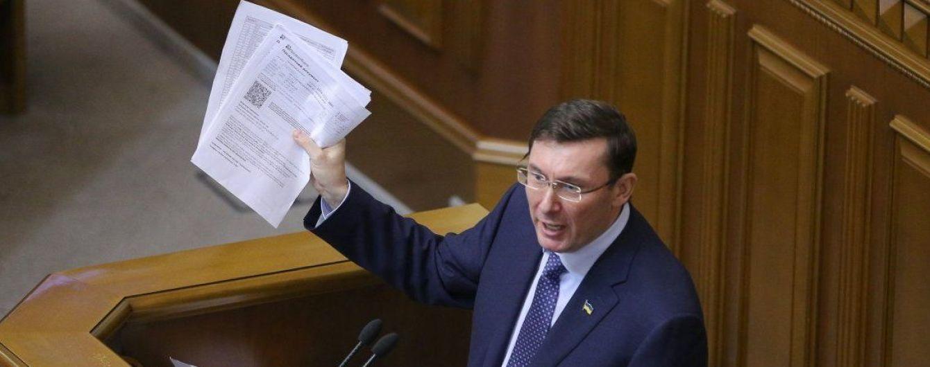 """Должна была быть """"максимально мягкая ситуация"""". Луценко прокомментировал задержание Саакашвили"""