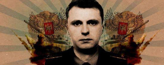 """Бізнес на копанках і розграбування заводів у """"ДНР"""". Досьє на екс-СБівця Сепашвілі"""