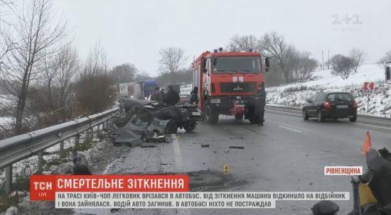 На трасі Київ-Чоп спалахнув легковик після зіткнення з автобусом