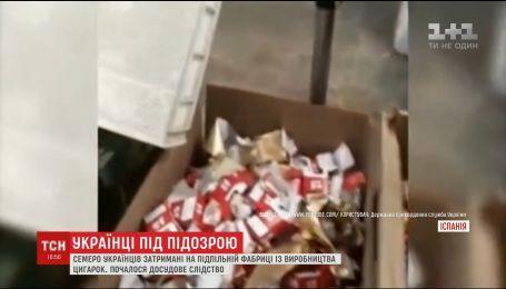На підпільній фабриці із виробництва цигарок в Іспанії затримали 7 українців