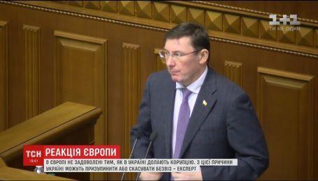 Через неефективну боротьбу з корупцією ЄС може позбавити українців безвізового режиму