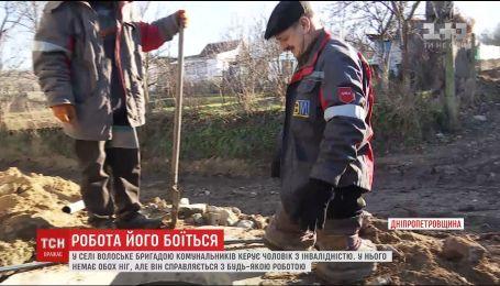 На Дніпропетровщині 50-річний комунальник з інвалідністю керує бригадою та ліквідує аварії