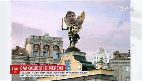 Супермен и Карлсон: Сеть взорвалась шутками о задержании Саакашвили