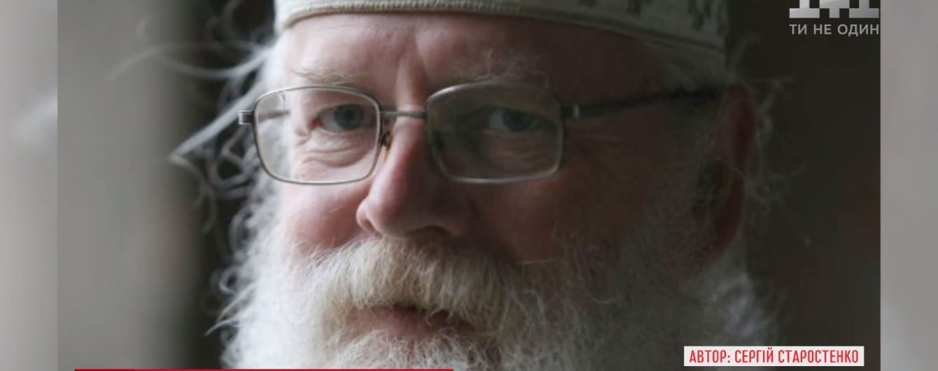 Під Києвом поховали видатного українського етнографа Олексія Долю