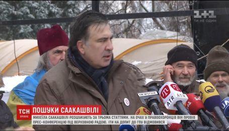 Правоохранители продолжают охоту на Саакашвили