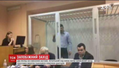Печерский суд избрал меру пресечения соратнику Саакашвили Дангадзе