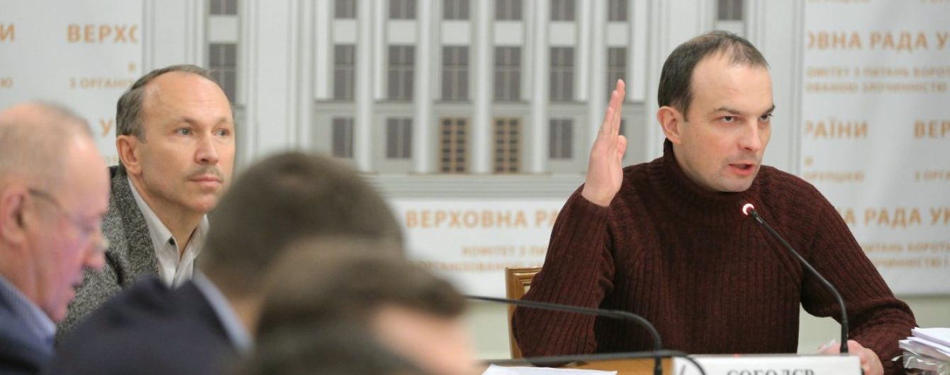 Антикорупційний комітет ВР після звільнення Соболєва може залишитися без голови