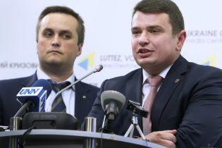 Депутати соромили антикорупціонерів за чвари, а ті – виправдовувались сумлінною роботою