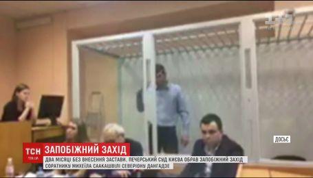 Два місяці без внесення застави отримав соратник Саакашвілі Дангадзе