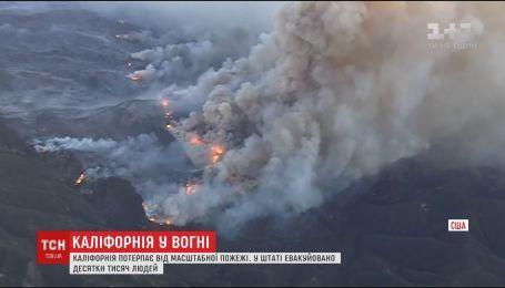Пекельна пожежа у Каліфорнії. У штаті евакуювали десятки тисяч людей