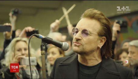 Ирландская группа U2 поразила немецких поклонников пением в метро
