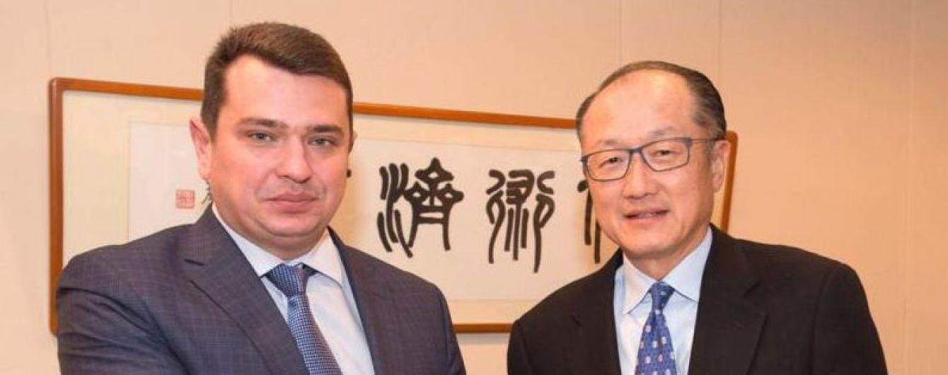 Во Всемирном банке поддержали усилия НАБУ в борьбе с коррупцией в Украине