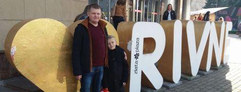 Після перемоги раку Віктору потрібна трансплантація нирки