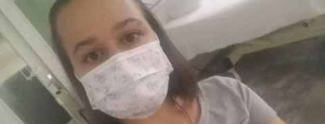 Вы можете помочь спасти жизнь 20-летней Анне