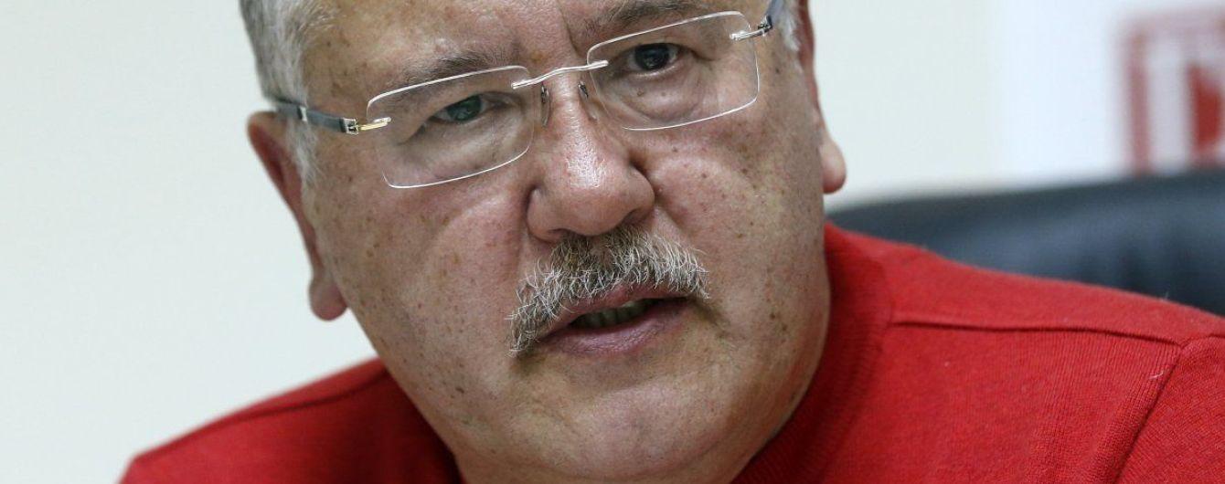 """У РФ відкрили справу проти екс-глави Міноборони України Гриценка за """"заклики до терактів"""""""