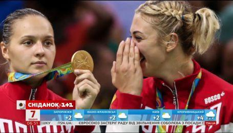 Під нейтральним прапором: чи поїде збірна Росії на Олімпіаду