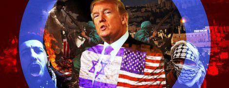 Иерусалим Трампа