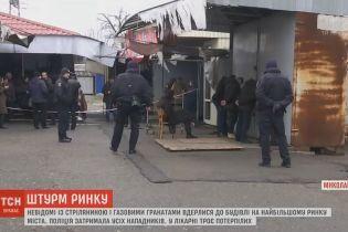 Поліцейський штурм влаштували на ринку Миколаєва, щоб відбити збройний напад невідомих