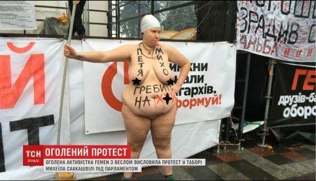"""Оголена активіста """"Фемен"""" відвідала наметове містечко"""