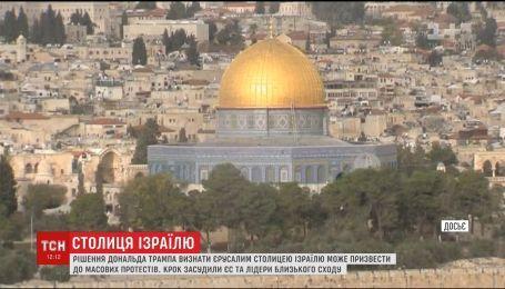 """Рух """"Хамас"""" закликав палестинців до протистояння з ізраїльтянами"""