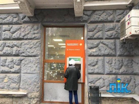 """У Херсоні невідомий підірвав банкомат """"Сбербанку Росії"""""""