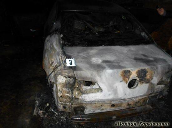У Харкові невідомі спалили авто судді