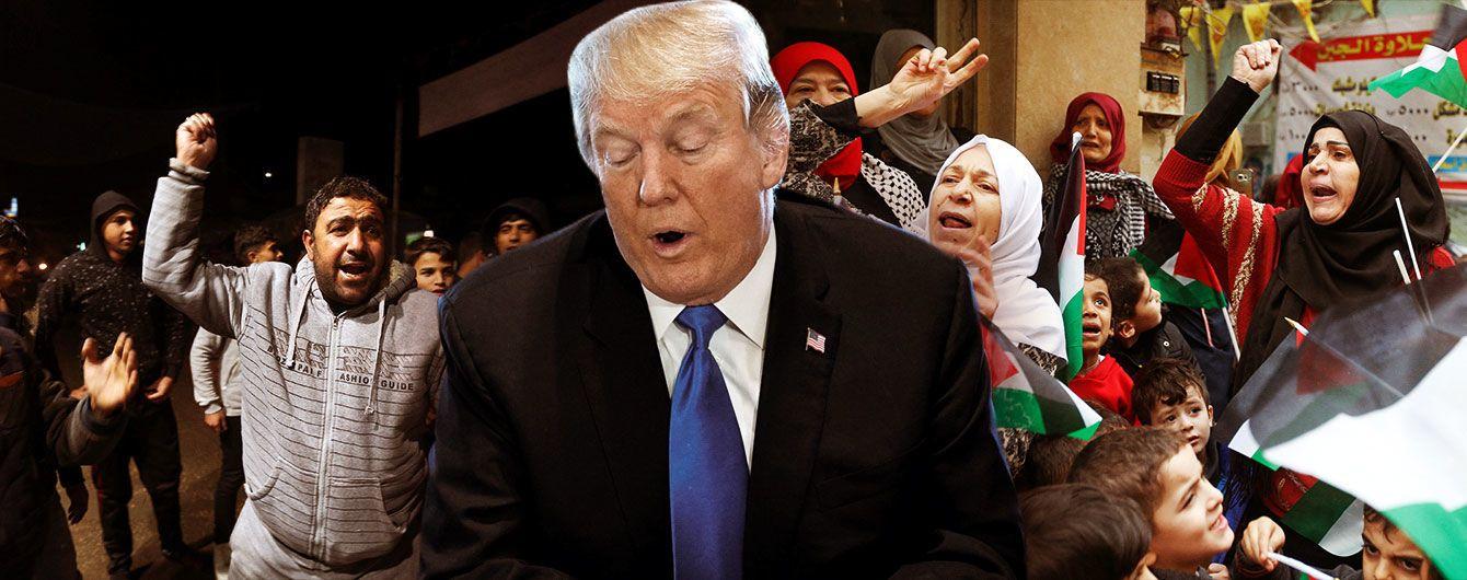 Єрусалимське самогубство Трампа