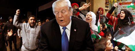 Иерусалимское самоубийство Трампа