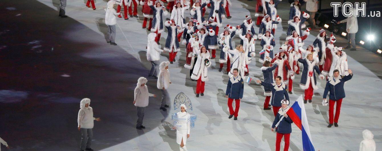Росію повернуть на 1 місце медального заліку Олімпіади в Сочі