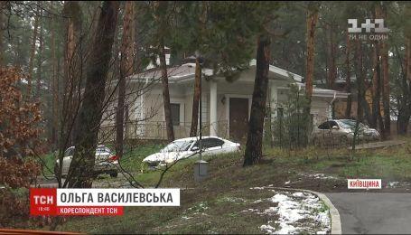 ГПУ та СБУ провели обшук у санаторії Конча-Заспи, що належить державній фіскальній службі