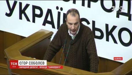 В ВР состоялось голосование по устранению с должности Егора Соболева
