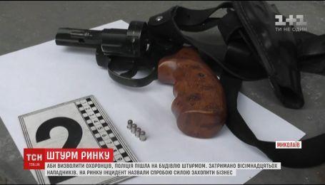 Неизвестные с стрельбой и дымовыми шашками ворвались в здание одного из рынков Николаева