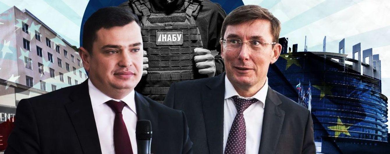 """""""Україна втрачає свою душу в корупції"""". Реакція світу на конфлікт ГПУ та НАБУ"""