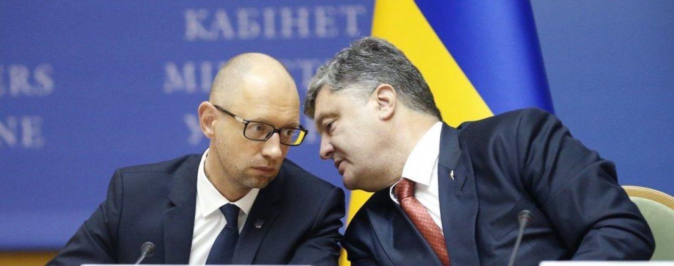 Джерела розповіли, як Яценюк їздив до Порошенка через закон для звільнення Ситника