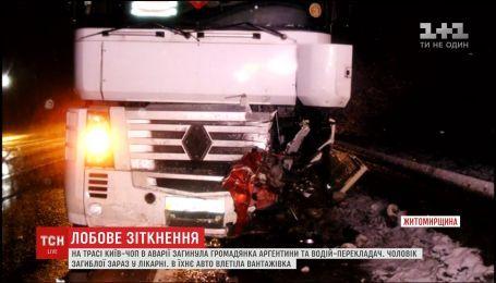 Біля Житомира у ДТП загинули громадянка Аргентини та водій-перекладач